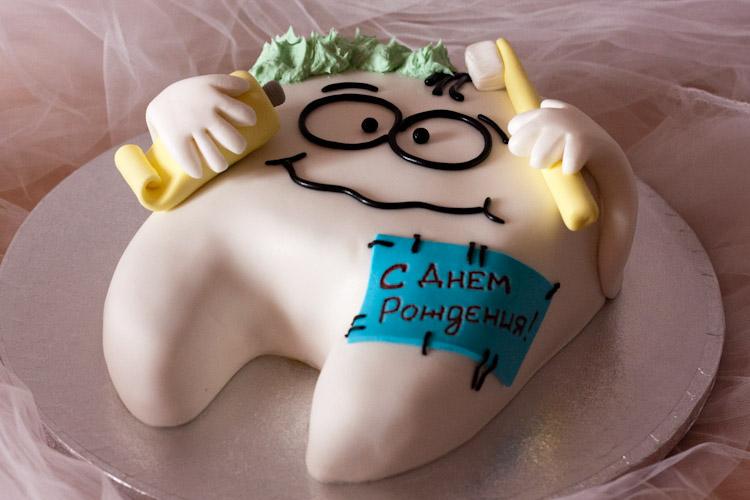 Поздравление будущего стоматолога фото 602